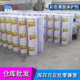 透水混凝土罩面剂 彩色透水混凝土罩面剂