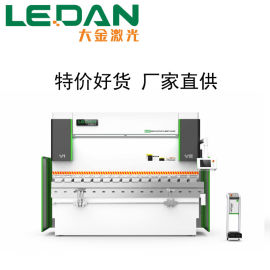 大金激光WL-67K油电混合不锈钢折弯机