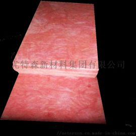 尤特森粉红色声学用吸音材料玻璃棉