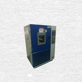 可程式恒温恒湿试验箱出租