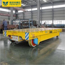 车间输送设备电动平车物料转运轨道车钢轨式电瓶车