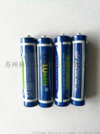 R03 AAA 七号 1.5V 电池 高功率