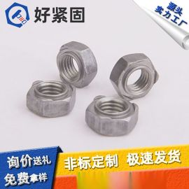 【好紧固】DIN929六角焊接螺母 工厂直销