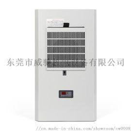 供应威驰耐高温600W自动恒温电气柜空调