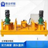 型钢弯曲机/冷弯机使用方法