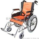 溫州骨傷殘疾人老人鋁合金折疊輪椅