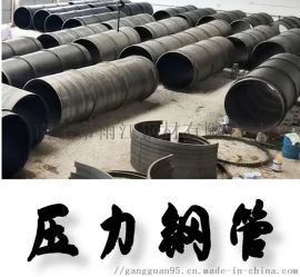 广西压力管道排污螺旋钢管厂家
