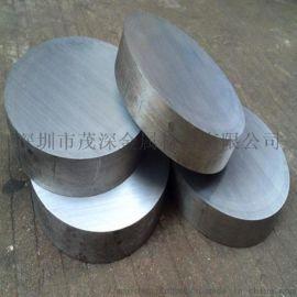 A7075铝棒 7075硬铝板 航空铝板硬度