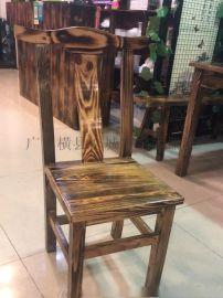 松木椅子1