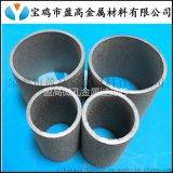 不锈钢过滤环 氮气环 不锈钢粉末冶金环