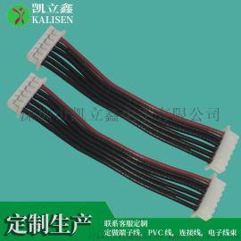 耐高温电子线束排线PHD2.0端子排线加工生产工厂
