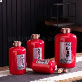 直筒陶瓷酒瓶定做厂家 1斤2斤3斤5斤小酒坛套装