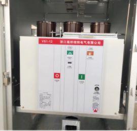 浙江VS1(ZN63)-24型户内高压真空断路器