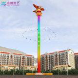 旋轉跳樓機 高空跳傘 專注定製大型遊樂設備的製造商