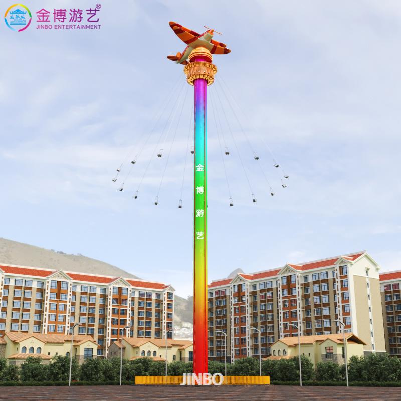 旋转跳楼机 高空跳伞 专注定制大型游乐设备的制造商