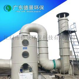 工厂直销废气净化塔/尾气处理塔/除尘喷淋塔