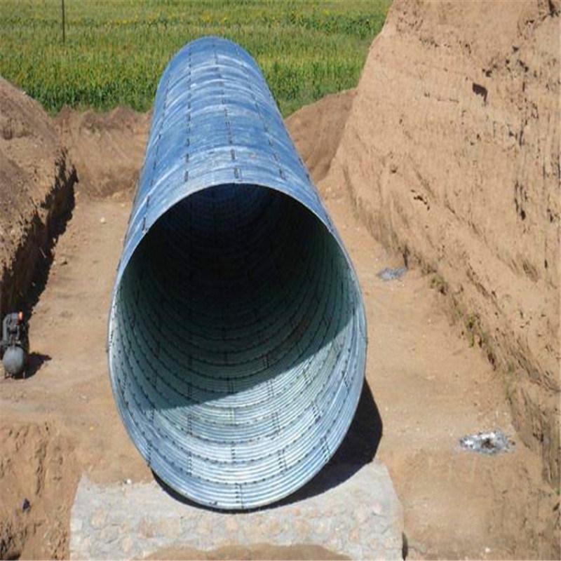 金属热镀锌波纹涵管桥梁污水管道公路隧道钢波纹管涵