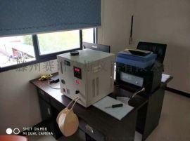 液化气中二甲醚色谱专用分析仪