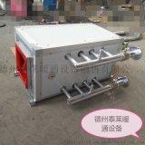 導熱油換熱器1蒸汽烘幹散熱器空氣加熱器