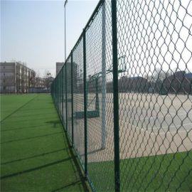 体育场围栏篮球场护栏勾花围网运动场围栏订做厂家