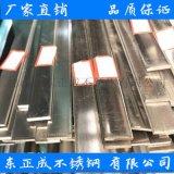 海口304不锈钢扁钢厂家,等边不锈钢扁钢现货