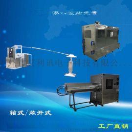 喷水试验台 IPX56 QX-IP-56