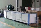 天津北京非標定制專業設計定做鑽杆扭轉試驗機