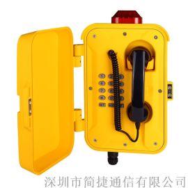 K1网络特种工业电话机