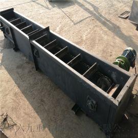 散料输送机 沙子刮板运输机 六九重工 矿粉链条式刮