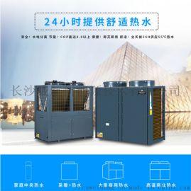 威航変流量技术,直热循环式空气源热泵热水器