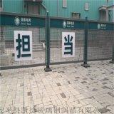 电力安全围栏 发电厂围栏厂家
