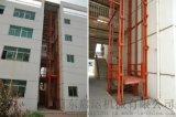 泉州市高空電梯工業設備液壓貨梯升降平臺