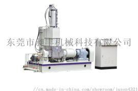 广东厂家55L量产型橡胶密炼机现货优惠