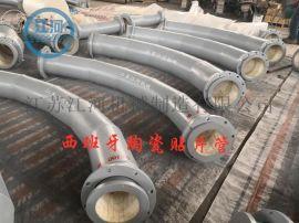 江苏江河 粘贴陶瓷耐磨弯头 浙江耐磨管道