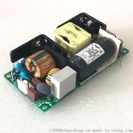lambda CUS150M系列医疗设备电源