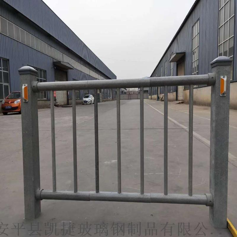 玻璃钢道路围栏厂家 市政玻璃钢护栏