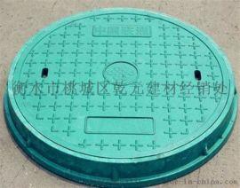 防水井盖 保温井盖