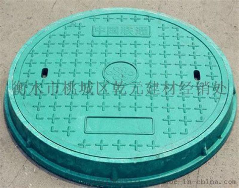 防水井蓋 保溫井蓋