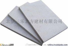 三乐北方高密度纤维水泥板