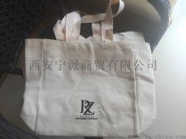 西安帆布袋厂家 定制帆布袋 纯棉帆布袋无纺布带加工