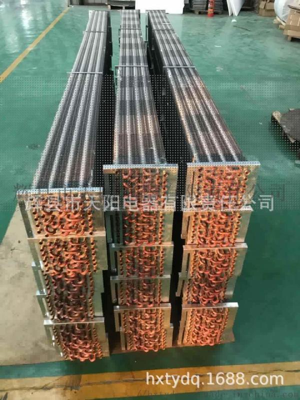廠家批量生產超市立風櫃生鮮櫃銅管鋁翅片蒸發器冷凝器