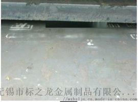 DNVDH32高强度船板切割钢材切割中厚板切割