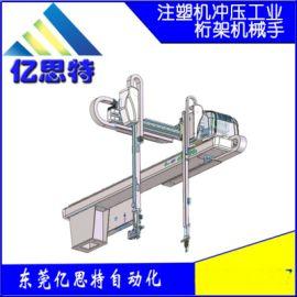 自动码垛装箱助力注塑机冲压工业桁架机械手 自动上下料桁架机械手