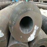 無縫鋼管 厚壁無縫鋼管 厚壁合金鋼管