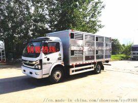 东风7米国六畜禽(猪仔)运输车