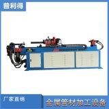 厂家直销 弯管机 液压方管圆管管类加工全自动弯管机