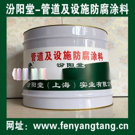 厚浆型环氧煤沥青漆、无溶剂(厚浆型)环氧煤沥青