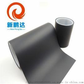 两面光PET黑色聚酯薄膜 黑色亚面PET遮光膜 生产厂家