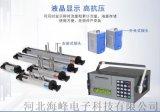 阳泉市便携式超声波流量计厂家;参数
