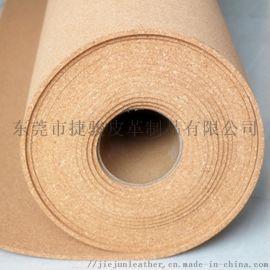 东莞软木卷材工厂 彩色软木卷材 规格可定制